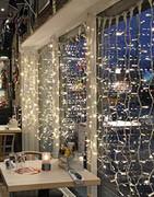 Lysgardiner | Alt i belysning til julen